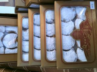 Kourambie, traditional almond cookies that melt in your mouth